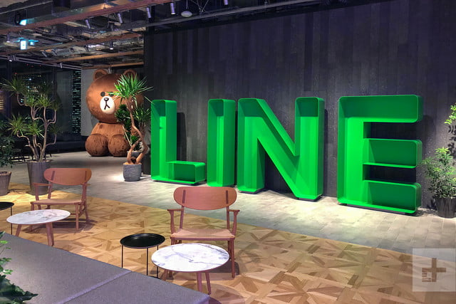 Line Wants To Make Lovable AI You Want To Live With